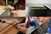 Как правильно наточить ножовку по дереву напильником