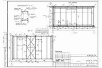 Чертеж строительной бытовки на металлическом каркасе