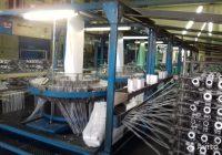 Станок для производства мешков полипропиленовых